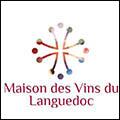 La Maison des vins du Languedoc propose une boutique de vins, un restaurant traditionnel, des salles de réception et une école de vins à Lattes au Mas de Saporta aux portes de Montpellier.
