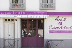 Anis et Canisses Montpellier Restaurant cuisine fait maison avec des spécialités méditerranéennes (® SAAM-fabrice CHort)