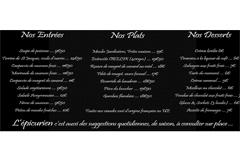 Epicurien Frontignan Restaurant Carte et menus de ce restaurant de poissons et produits frais.