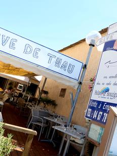 Rives de Thau restaurant Bouzigues au bord de l'Etang de Thau (® SAAM-Fabrice Chort)